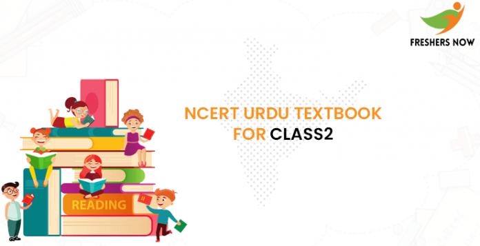 Ncert Urdu Textbook for class2