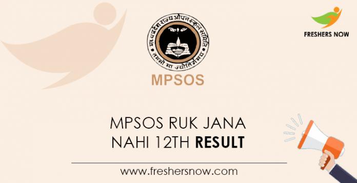 MPSOS Ruk Jana Nahi 12th Result