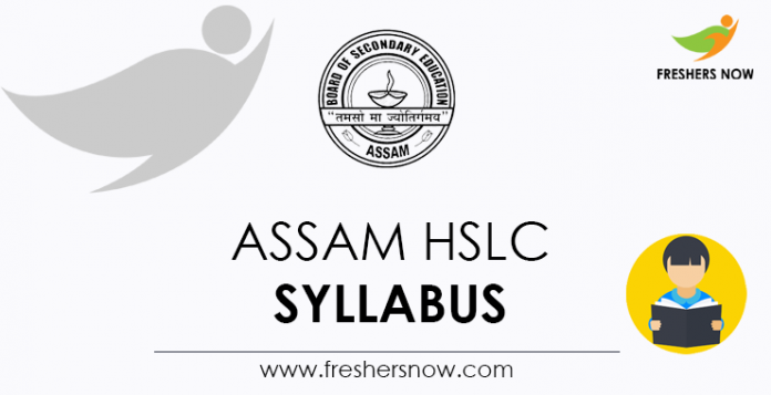 Assam HSLC Syllabus
