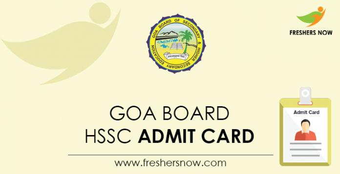 Goa Board HSSC Admit Card