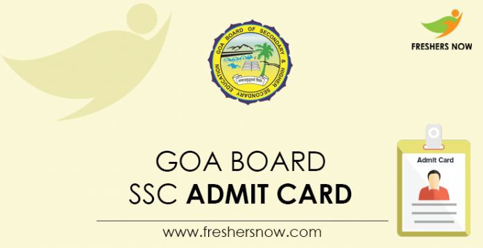 Goa Board SSC Admit Card