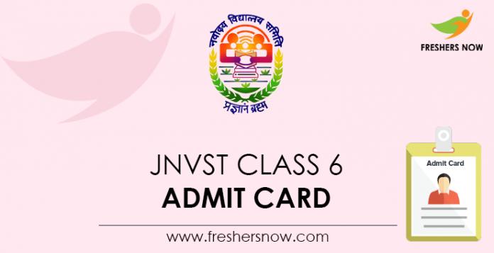 JNVST Class 6 Admit Card