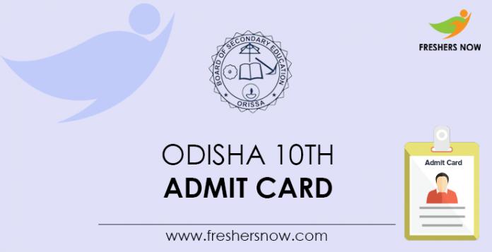 Odisha 10th Admit Card