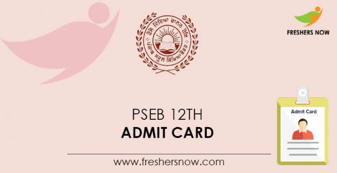 PSEB 12th Admit Card