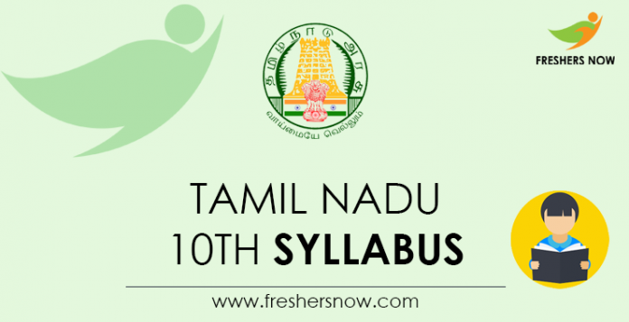 Tamil Nadu 10th Syllabus