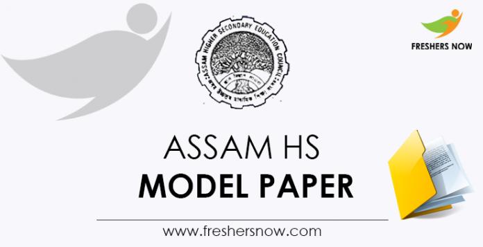 Assam HS Model Paper