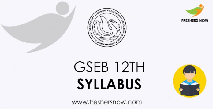 GSEB 12th Syllabus