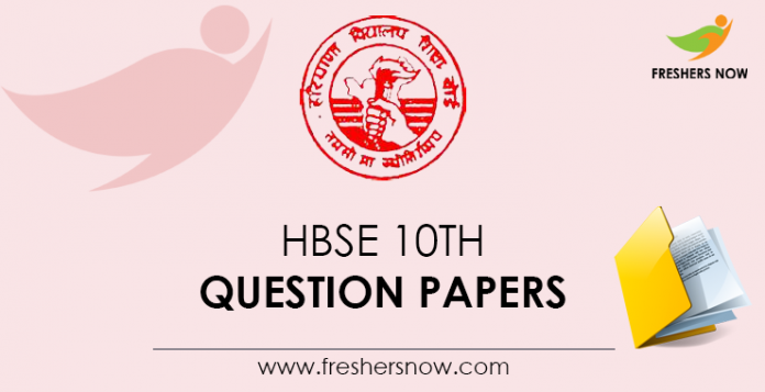 HBSE 10th Question Papers