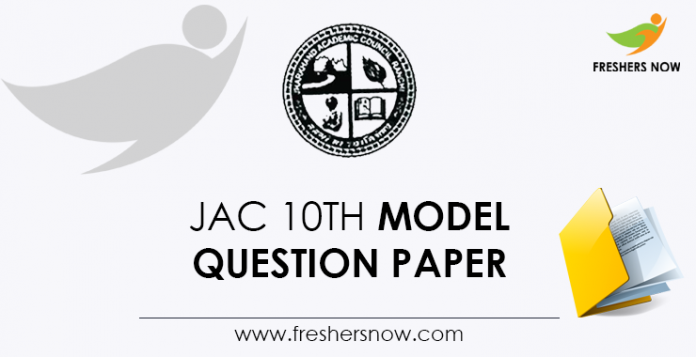 JAC 10th Model Question Paper