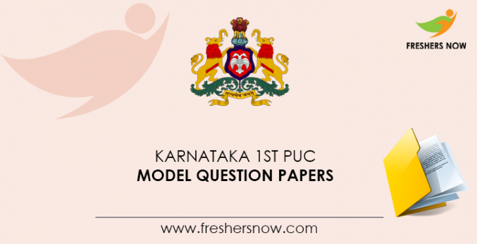 Karnataka 1st PUC Model Question Papers