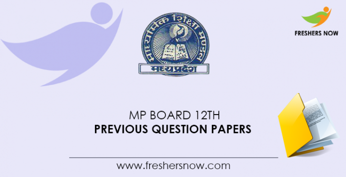 MP Board 12th Previous Question Papers