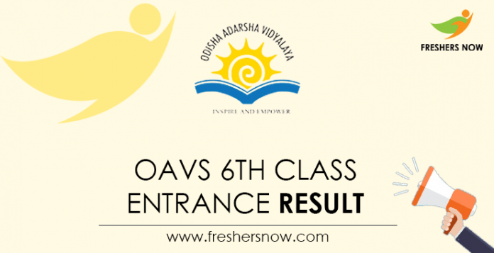 OAVS 6th Class Entrance Result