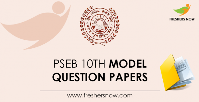 PSEB 10th Model Question Papers