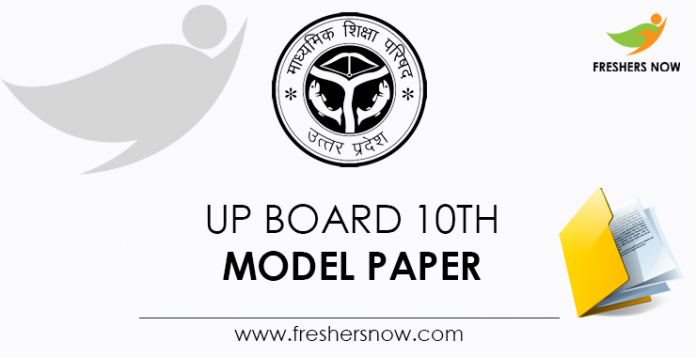 UP Board 10th Model Paper