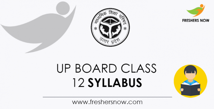 UP Board Class 12 Syllabus