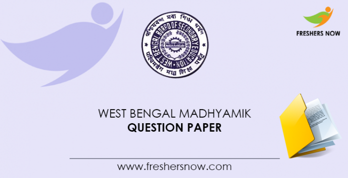 West Bengal Madhyamik Question Paper