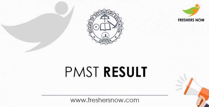 PMST Result