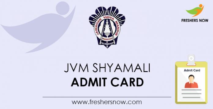 JVM Shyamali Admit Card