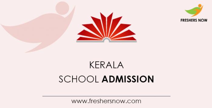 Kerala School Admission