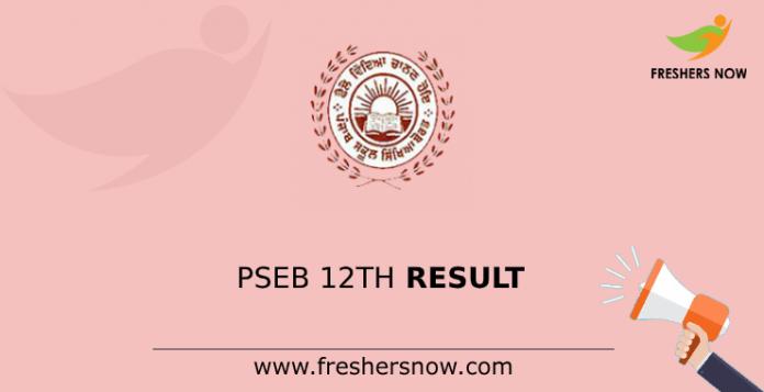 PSEB 12th Result