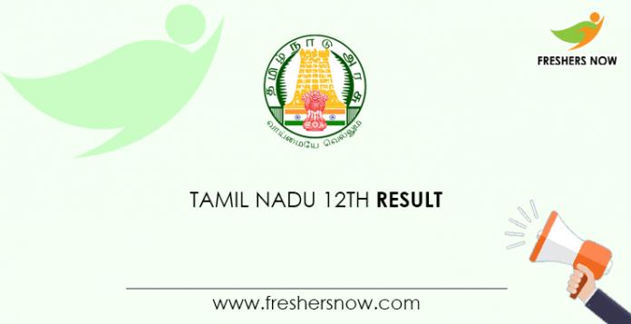 TN 12th Result