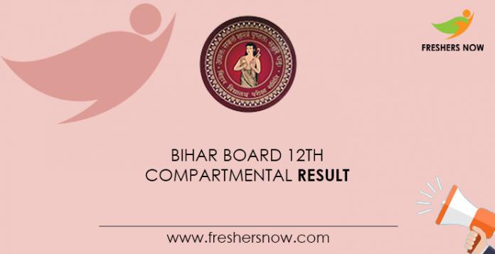 Bihar-Board-12th-Compartmental-Result