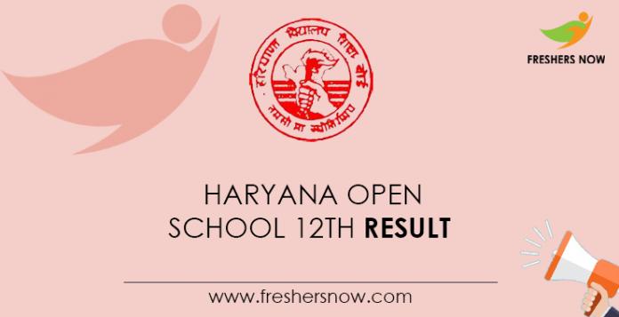 Haryana Open School 12th Result
