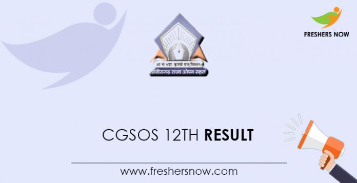 CGSOS-12th-Result
