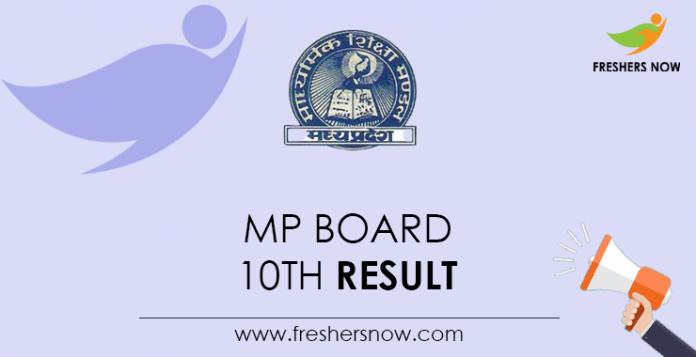 MP-Board-10th-Result