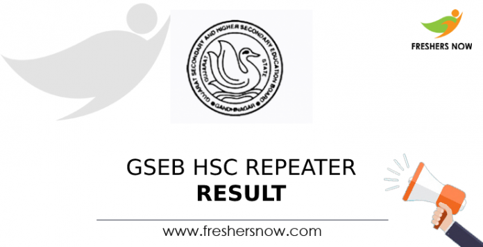 GSEB HSC Repeater Result