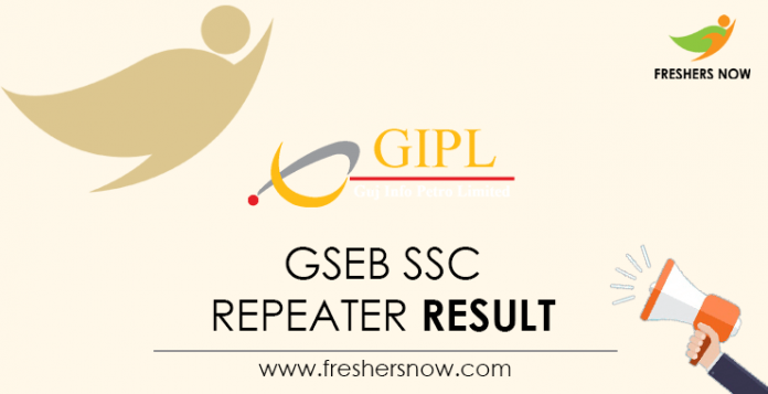 GSEB SSC Repeater Result