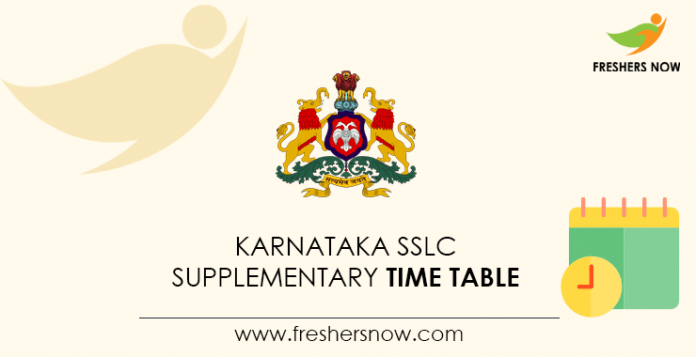 Karnataka SSLC Supplementary Time Table