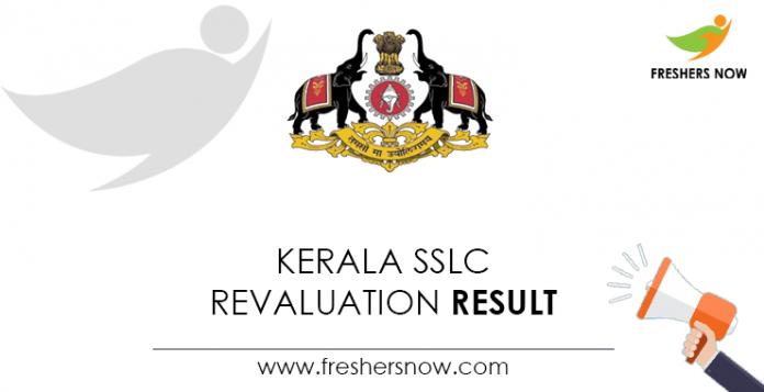 Kerala SSLC Revaluation Result