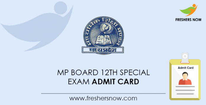 MP Board 12th Special Exam Admit Card