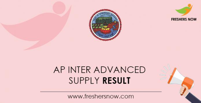 AP Inter Advanced Supply Result