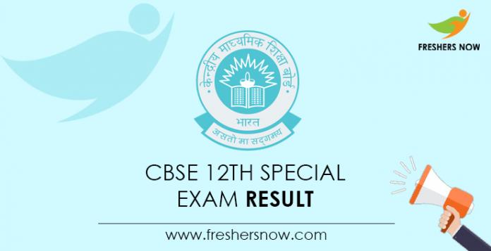 CBSE 12th Special Exam Result