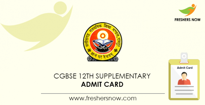 CGBSE 12th Supplementary Admit Card