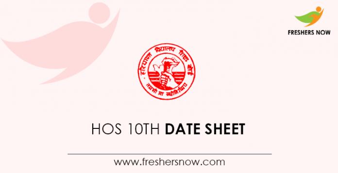 HOS 10th Date Sheet