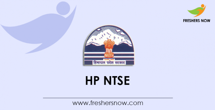 HP NTSE