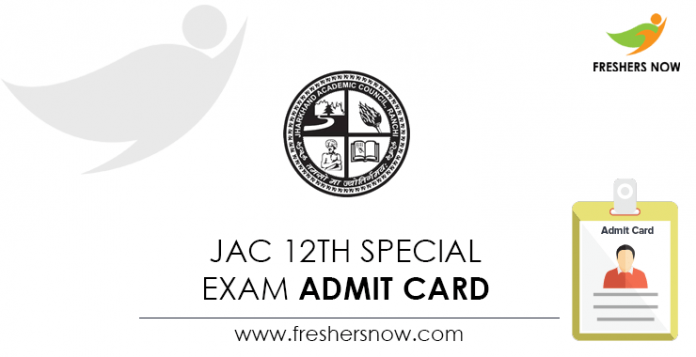 JAC 12th Special Exam Admit Card