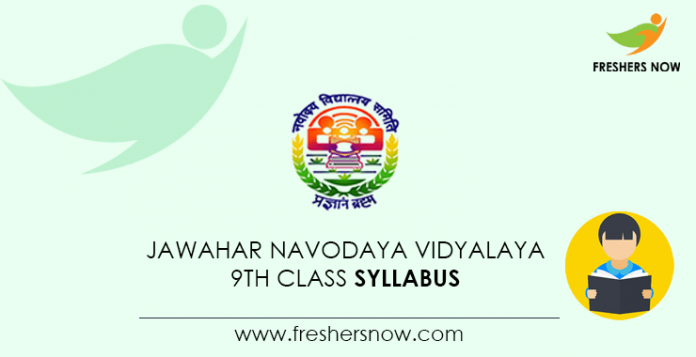 Jawahar Navodaya Vidyalaya 9th Class Syllabus