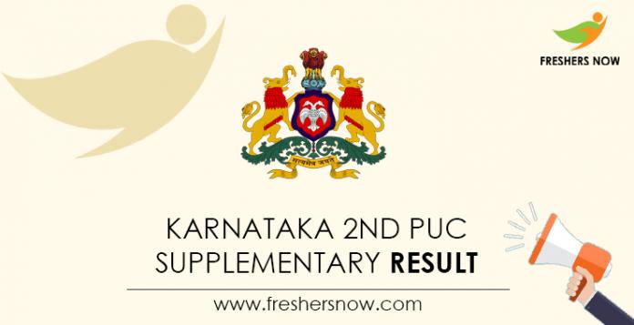 Karnataka-2nd-PUC-Supplementary-Result (1)