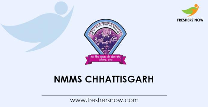 NMMS Chhattisgarh