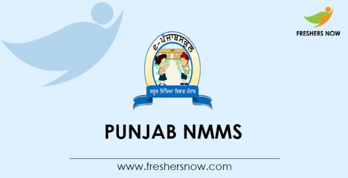 Punjab NMMS