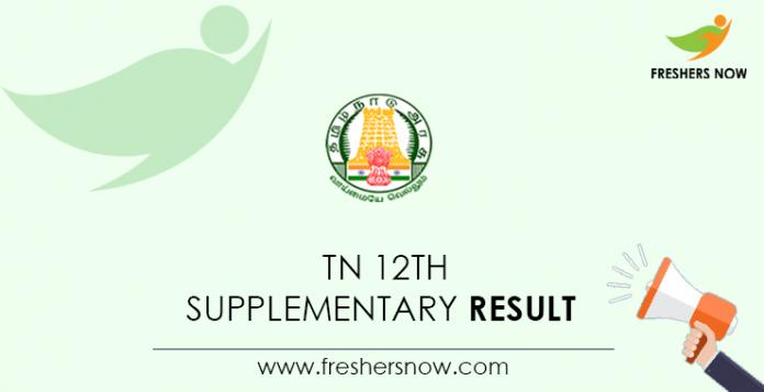 TN 12th Supplementary Result