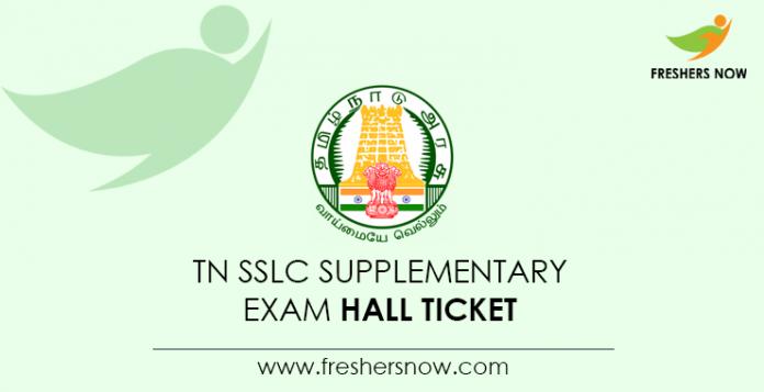 TN SSLC Supplementary Exam Hall Ticket