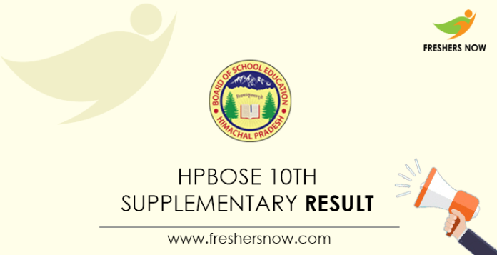 HPBOSE 10th Supplementary Result