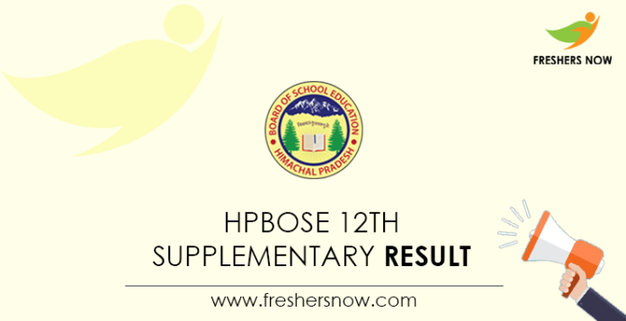 HPBOSE-12th-Supplementary-Result